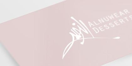 Alnuwear Desserts